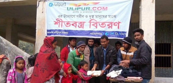 Warm Cloth Distribution Program by Ulipur.com