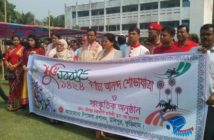 Bangla New Year 1424 Celebration at Ulipur, Kurigram.