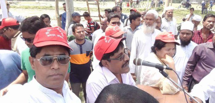 Buri Tista Symbolic Water Flowing Program at Ulipur Kurigram