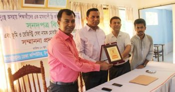 Certificate Giving Ceremony 2017 by Reja Computer Ulipur, Kurigram.