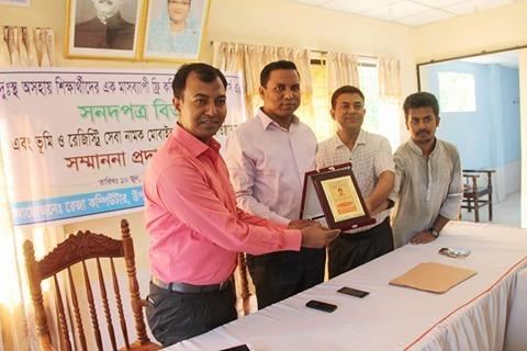 Certificate Giving Ceremony 2017 by Reja Computer Ulipur, Kurigram.
