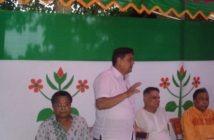 Modhupur Bamonhat Austistic School Iftar Mahfil 2017 Ulipur Kurigram