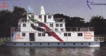 Floating Hospital Begumganj, Ulipur, Kurigram.