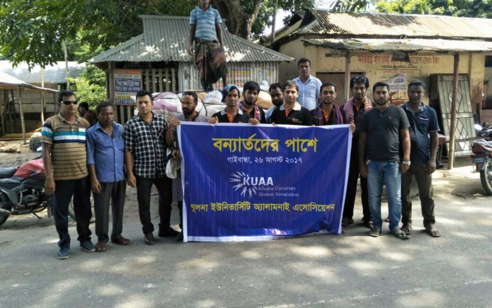 Relief-by-Khulna-University-Alumni-Association-2017-7