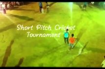 Short Pitch Cricket Tournament Ulipur Kurigram 2017