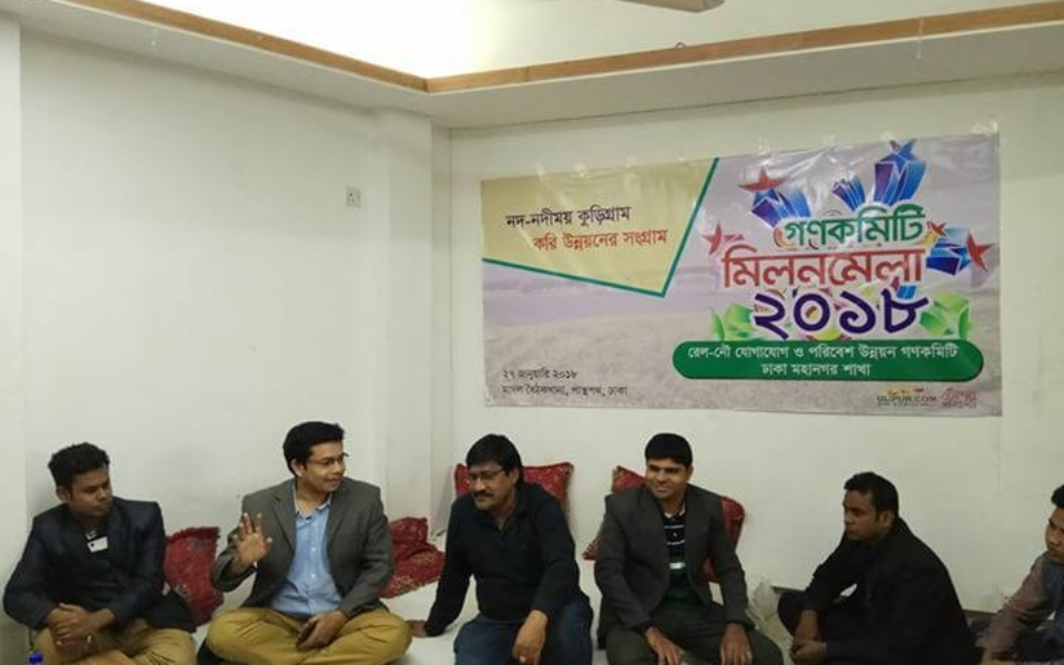 Gono-Committee-Get-Together-2018-5