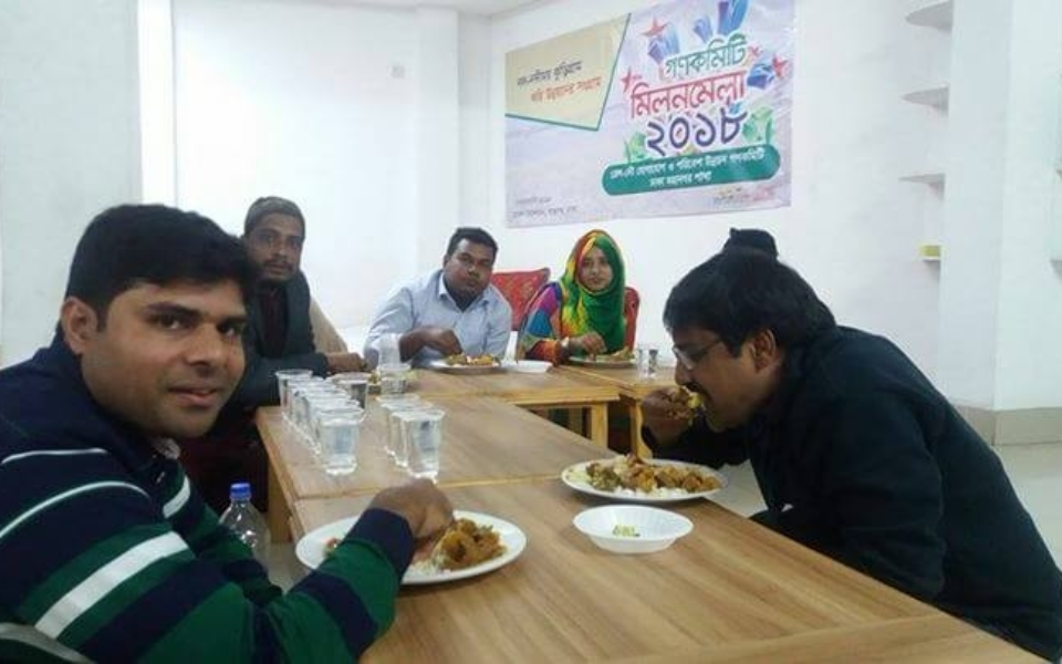 Gono-Committee-Get-Together-2018-Madol-11