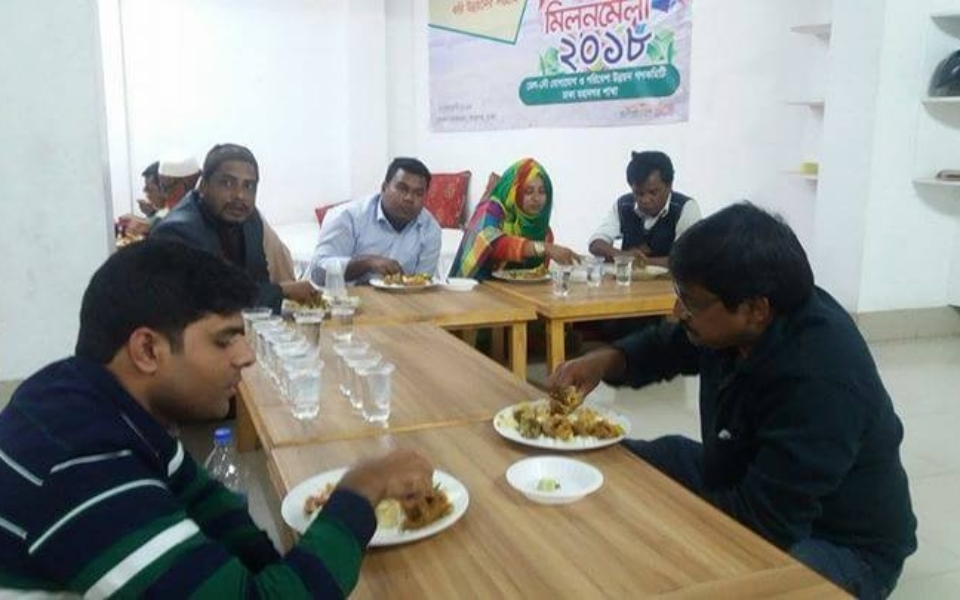 Gono-Committee-Get-Together-2018-Madol-9